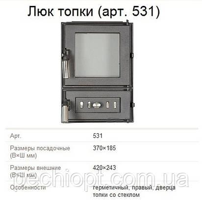 Печная дверца svt 531, фото 2