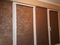 Ткань Sofi плотная метализированные рулонные шторы
