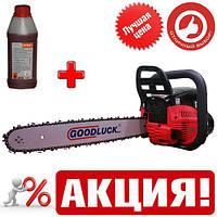 Бензопила Goodluck GL4500 (2 шины, 2 цепи) + масло (ОРИГИНАЛ)