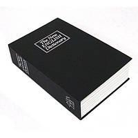 Книга сейф копилка