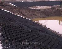 Георешетка GEODOR тип ГРП 30/05 -1.5мм