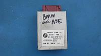 Блок управления светом фар BMW E39, E38, X5 - 61358375964, 61.35-8375964