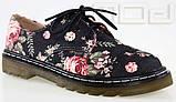 Ботинки с цветочным принтом, фото 3