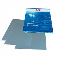 APP Бумага водостойкая MATADOR 991 (Р2500), 230 х 280мм, синий