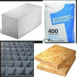 Общестроительные материалы, лесоматериалы, сетки