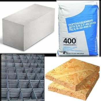 Будівельні матеріали, лісоматеріали, сітки