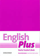 Аудио диски English Plus Starter Class Audio CDs (First Edition)