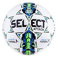 Мяч футзал Select Attack Duxon Green/Sky/Black