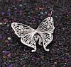 Брошь Бабочка с жемчугом, россипь циркония, родированная, фото 7