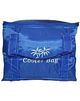 Сумка-холодильник Cooler Bag. Размер: 29 х 19,5 х 16 см В277-3
