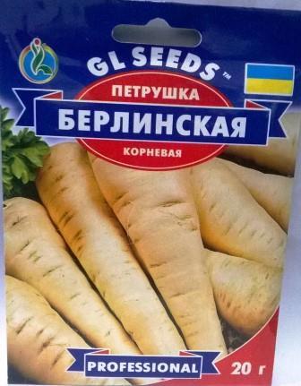 Петрушка  Берлінська 20г (GL seeds)