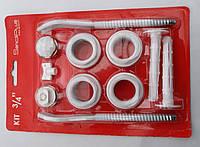 Набор для подключения секционных радиаторов