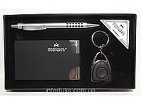 Подарочный набор для мужчин MOONGRASS: ручка + брелок + визитница