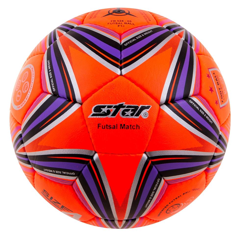 М'яч футзальний Green Cordly Purple/Silver/Black PVC