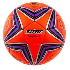 Мяч футзальный Green Cordly   Purple/Silver/Black  PVC