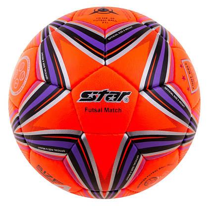 М'яч футзальний Green Cordly Purple/Silver/Black PVC, фото 2