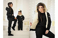 "Зимний детский костюм ""North"" куртка и комбинезон"