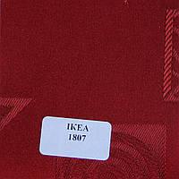 Рулонные шторы Одесса Ткань Икеа Бордо 1807