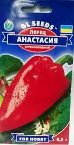 Перець Анастасія 0,5г (GL Seeds)