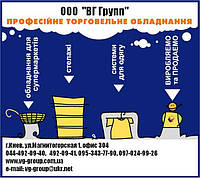 "Креативная реклама в газете ""Бизнес"""