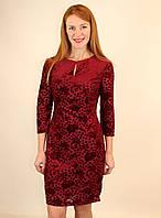 Короткое нарядное платье 44-50 р ( бордовый, черный, синий, красный )