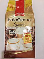 Melita BellaCrema Speciale кофе зерновой