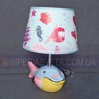 Детская ученическая настольная лампа IMPERIA рыбка с абажуром LUX-462813916