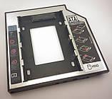 Карман SATA вместо DVD привода ноутбука 12.7mm, фото 4