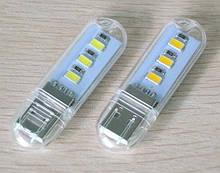 Cветодиодная USB лампочка. 5 Вольт 1,5 Вт