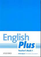 Книга учителя English Plus 1 Teacher's Book (First Edition)