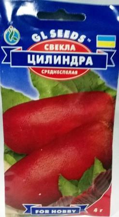 Буряк Циліндра 4г (GL seeds)