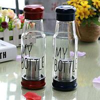 Бутылка MY Bottle с сеточкой для заваривания чая для горячих и холодных напитков