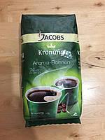 Jacobs Kronung aroma Bohnen кофе в зёрнах, фото 1