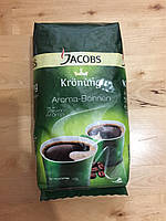 Jacobs Kronung aroma Bohnen кофе в зёрнах