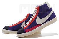Nike Blazer two colors HI