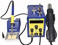 Паяльная станция BAKU BK-878L2 фен, паяльник, цифровая индикация