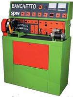 Электрические стенды для ремонта/проверки генераторов и стартеров BANCHETTO «PLUS» Spin