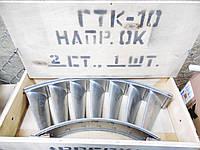 Направляющая лопатка газотурбинной установки  ГТК-10,  2 ступень комплект 6шт