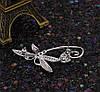 Брошь с россыпью циркония, Бабочка, родированная, фото 7