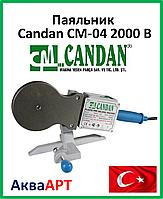 Паяльник для полипропиленовой трубы без насадок Candan CM-04  2000 В