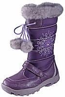 Зимние сапоги для девочки Котофей