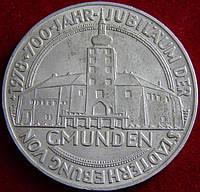 Серебряная монета Австрии 100 шиллингов. 1978 год