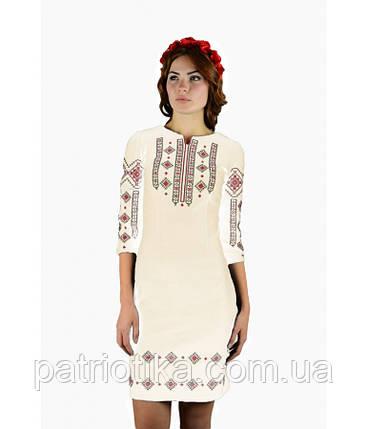 Вышитое платье М-1033-7 | Вишите плаття М-1033-7, фото 2