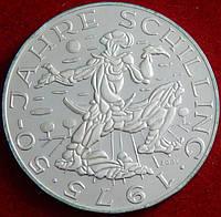 Серебряная монета Австрии 100 шиллингов. 1975 год
