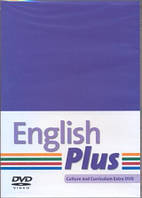 DVD для учебников English Plus (First Edition)