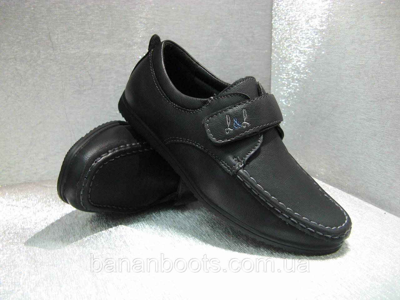 Туфли, мокасины чёрные на мальчика 27р.