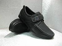 Туфли, мокасины чёрные на мальчика 27р., фото 1