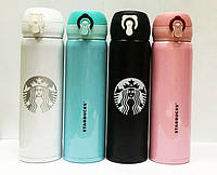 "Термокружка ""Starbucks"", NEW, 500мл."