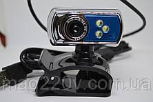 USB веб-камера ( 3 светодиода)