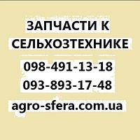 Валик водяного насоса нового образца ЯМЗ 236-1307023 (L=170)